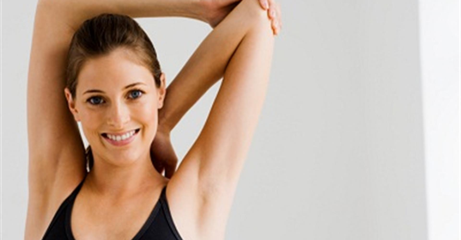Rassodamento cutaneo: Skin Firming